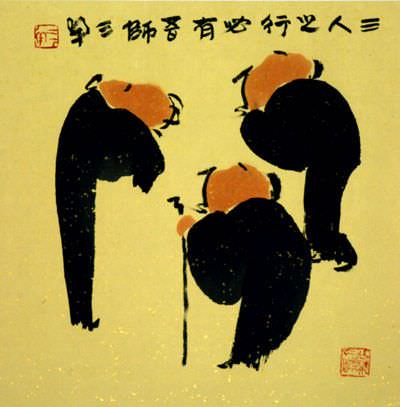 Three Men Share Wisdom / Knowledge - Chinese Philosophy Art