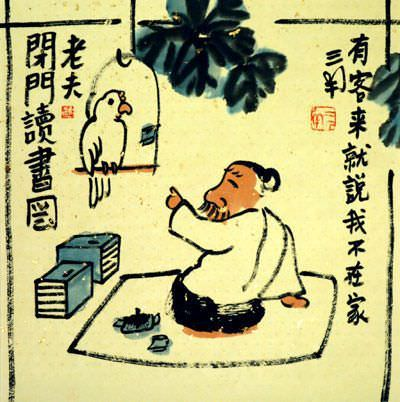 Don't Tell Secrets to a Parrot - Chinese Story Art
