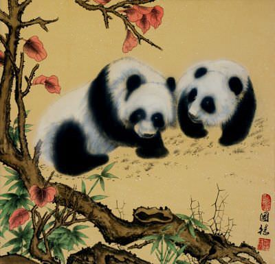 "See how ""Cute Chinese Pandas Painting"" would look after being professionally framed"