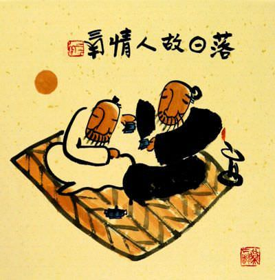 Friends at Sunset of Life<br>Chinese Philosophy Art