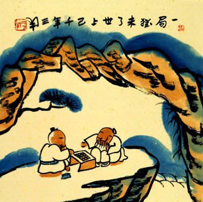 The 1000 Year Chess Game - Chinese Story Art