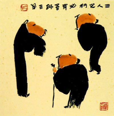 Three Men Share Wisdom & Knowledge - Chinese Philosophy Art