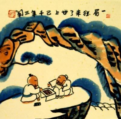 The 1000 Year Chess Game<br>Chinese Story Art