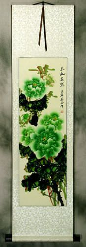 Green Asian Peony Flower Wall Scroll