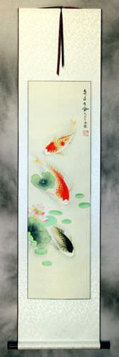 Year In, Year Out, Have Riches Koi Fish Chinese Wall Scroll