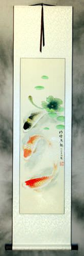 Koi Fish Having Fun in Lotus Pond - Silk Wall Scroll