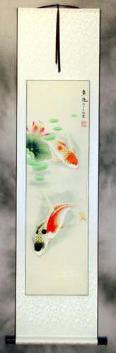 Koi Fish Having Fun in Lotus Pond - Chinese Wall Scroll