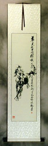 Asian Black Ink Horse Wall Scroll