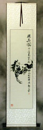 Chinese Excellent Steed Horse Wall Scroll