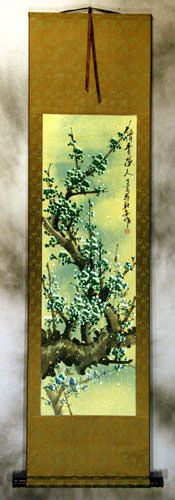 Greenish Blue Plum Blossom Wall Scroll