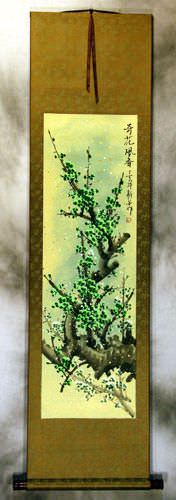 Strange Beauty Fragrant Wind - Green Plum Blossom Wall Scroll
