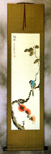 Autumn Bounty - Bird and Flower Wall Scroll