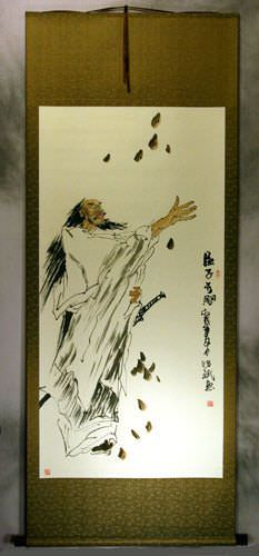 The Poet Qu Yuan - Wall Scroll