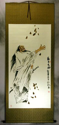 Poet Qu Yuan of China<br>Wall Scroll