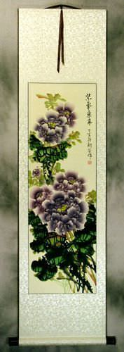 Vivid Purple Peony Flower Wall Scroll
