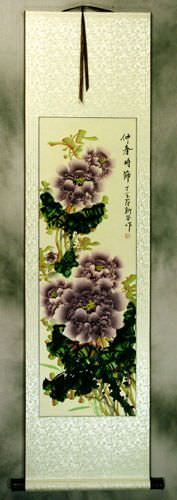 Purple Peony Flower Asian Wall Scroll