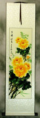 Chinese Yellow Peony Flower Wall Scroll