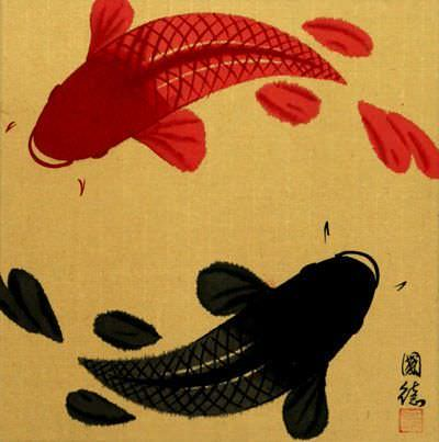 "See how ""Yin Yang Fish Painting with Gold Silk Border"" would look after being professionally framed"