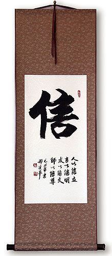 FAITH / TRUST / BELIEVE<br>Chinese Character Wall Scroll