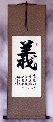 JUSTICE / RECTITUDE<br>Japanese Kanji Wall Scroll