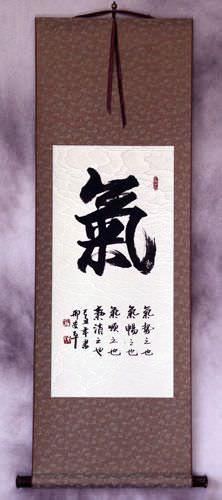 Spiritual Energy - Chinese Calligraphy Wall Scroll