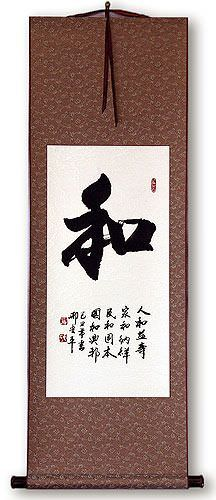 PEACE / HARMONY - Chinese Character Calligraphy Wall Scroll