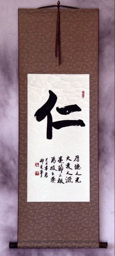Benevolence / Mercy<br>Chinese Calligraphy Wall Scroll