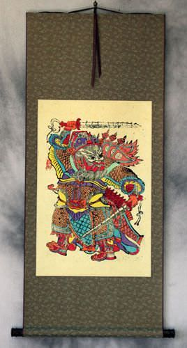 Door Guard Yuchi Gong<br>Woodblock Print Wall Scroll