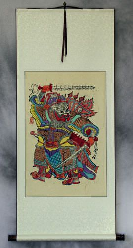 Door God Yuchi Gong - Woodblock Print Wall Scroll