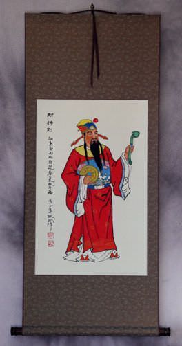 God of Money and Prosperity<br>Cai Shen<br>Chinese Wall Scroll