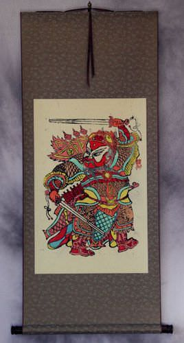 Door God Qin Qiong - Woodblock Print Wall Scroll