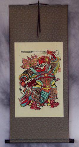 Door God Qin Qiong - Woodblock Print Wall Scroll