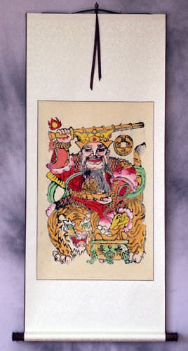 God of Money and Prosperity - Woodblock Print Wall Scroll