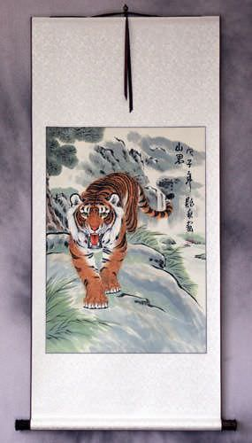 Chinese Tiger Wall Scroll Tigers Amp Dragons Paintings And