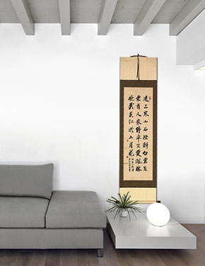 Mountain Travel Ancient Chinese Poem Wall Scroll living room view