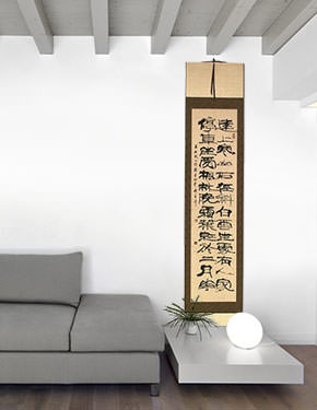 Chinese Mountain Travel Poem Wall Scroll living room view