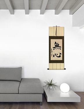 Without Mind - MuShin - Japanese Kanji Calligraphy Scroll living room view