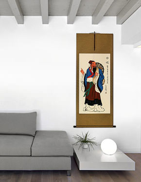 The Original Physician of Ancient China - Wall Scroll living room view
