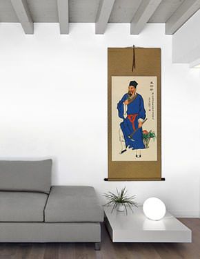 Divine Farmer - Shen Nong - Wall Scroll living room view