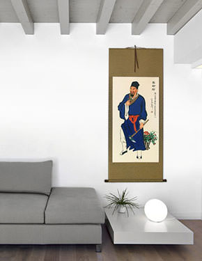 Shen Nong - Divine Farmer -  Chinese Wall Scroll living room view