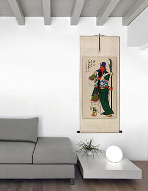 Guan Gong - Great Warrior Saint - Wall Scroll living room view