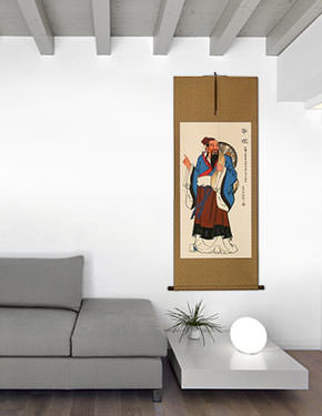 The Great Physician of Ancient China - Wall Scroll living room view