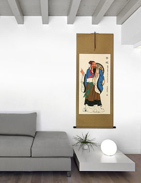 Ancient Chinese Physician - Wall Scroll living room view