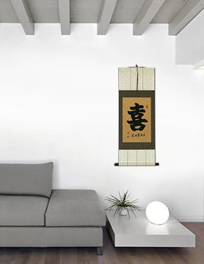 HAPPINESS - Chinese Symbol / Japanese Kanji Wall Scroll living room view