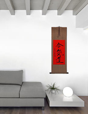 Red Aikido Japanese Kanji Calligraphy Scroll living room view