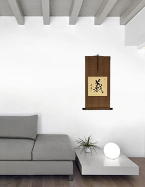 JUSTICE / RECTITUDE Chinese / Japanese Kanji Wall Scroll living room view