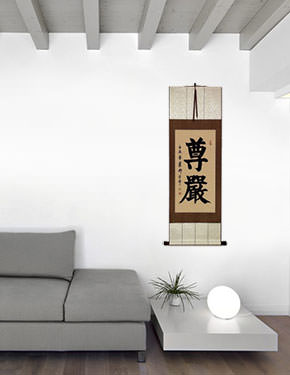 Dignity / Honor / Integrity - Chinese Calligraphy Scroll living room view