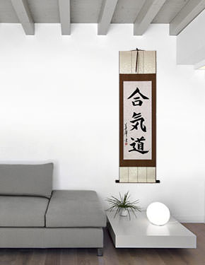 Aikido Kanji Symbol Japanese Scroll living room view