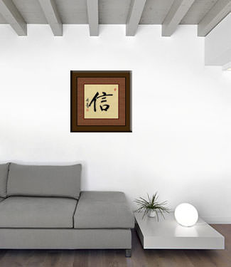TRUST / FAITH / BELIEVE<br>Chinese / Japanese Kanji Painting living room view