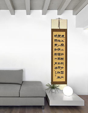 Mountain Travel Ancient Poem Wall Scroll living room view